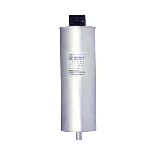 NWC5系列自愈式低电压并联电容器